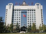 北京交通大学(北方交通大学)