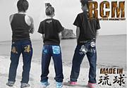 琉球デニム(RCM沖縄)