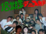 INAGARDEN〜IJKL〜