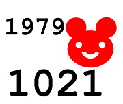19791021☆