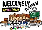 代ゼミ神戸校LK2008