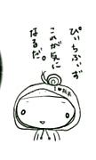 札幌ピーチフィズ SPF