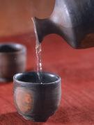 日本酒好きって言いたい