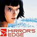 Mirror's Edge(�ߥ顼�����å�)