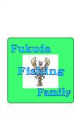 Fukuda Fishing Family
