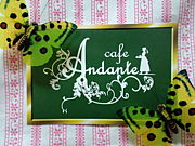 cafe Andante *アンダンテ*