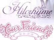 ☆Hilcrhymer&YourFriendser☆