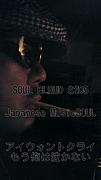 SoulBLadeS2D5Dot.com