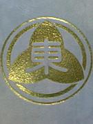 箕郷東小学校