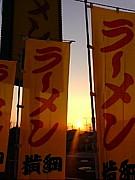 ラーメン横綱 松戸店