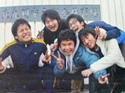 九州学生剣道連盟