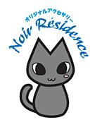 【Noir Residence】