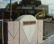 北海道旭川市立神楽中学校