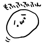 すき家★龍ヶ崎NT店