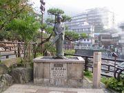 兵庫県 湯村温泉♪