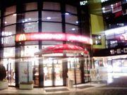 マック☆星ヶ丘テックランド店