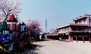 浦和明の星幼稚園