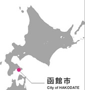 函館からJへ