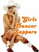 [Girls dancer Sapporo]