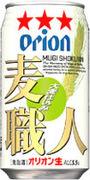 沖縄の居酒屋