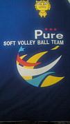 Team Pure