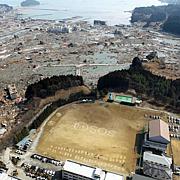 東日本大震災@買い占め反対!