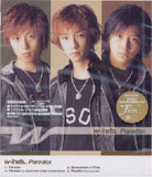 "We♡Paradox(*´∀`)ノ"""