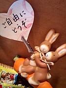 dining Toshi(とし)