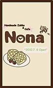 Nona*Hachi 東高円寺