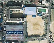 苅田南小学校