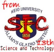 SFC to KEIO Sci & Tech《13th》