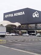 ジョイフル本田 ニュータウン店
