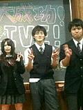 Three peace
