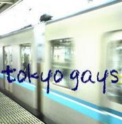 tokyo gays