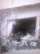 遠野物語2013
