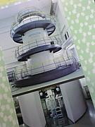 超高圧電子顕微鏡センター、森研