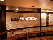 銀座ライオン浜松店