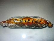 全日本土着パン連盟