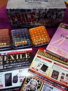 EXILE&ローソン コラボ商品