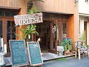 A STYLE CAFE JIKOCHU