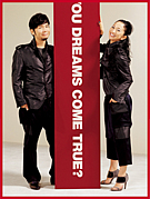 7/22 DCT-20th TOUR神戸2日目