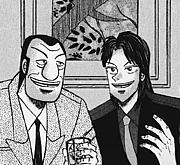 黒崎様と一条LOVE