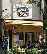 コーヒーショップ Beans Station