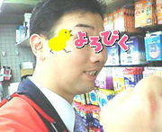 ぽちゃ109