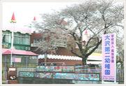 大沢第二幼稚園