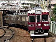 阪急6300系が好き!!