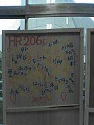 HR306