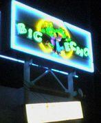 BIG ECHO志免店