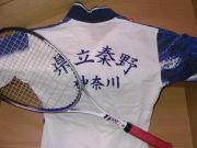 秦野高校 男女ソフトテニス部