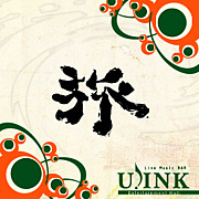 Live Music BAR U!INK